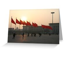 The red flags of Tiananmen Greeting Card