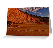 Psalm 61:2 Greeting Card
