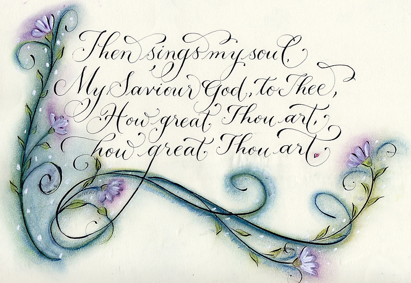How Great Thou Art hymn lyrics calligraphy art by Melissa Goza