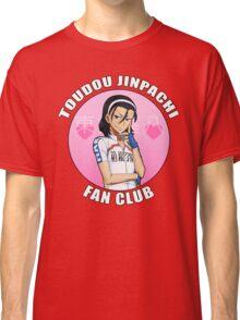 Sleeping Beauty Fan Club Classic T-Shirt