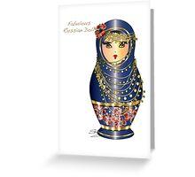 Fabulous Russian Dolls Greeting Card