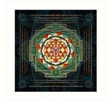 Maha Lakshmi (Laxmi) Mantra & Shri Yantra - Wealth Giving Art Print