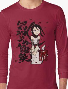 Tsubaki T-Shirt