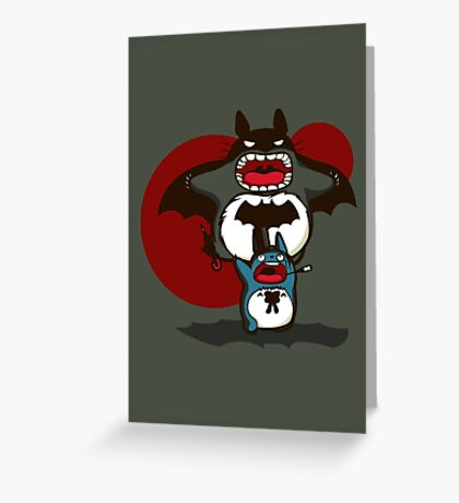 Bataro Greeting Card
