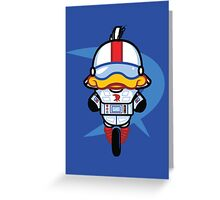 Hello Gizmo Greeting Card