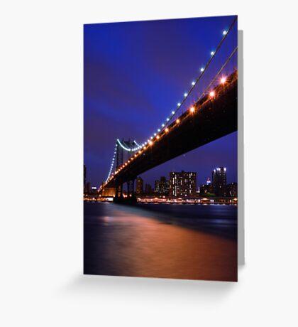 Blue Sky New York Greeting Card