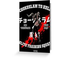 Chokeslame Elite Training Squad Greeting Card