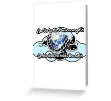 Turtle Beam Rhyme 2 Greeting Card