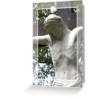 Jesus Hanging on the Cross Greeting Card