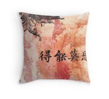 Something Special Throw Pillow