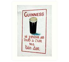 It is IRISH Art Print