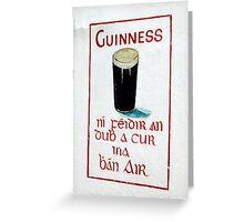 It is IRISH Greeting Card