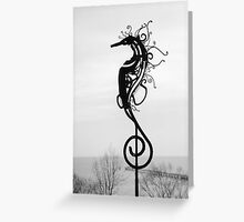 Far Away From Home Greeting Card