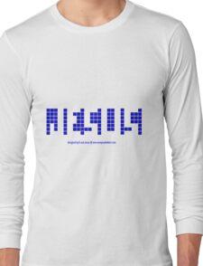 JESUS BLOCKS... Long Sleeve T-Shirt