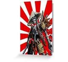 death of a samourai Greeting Card