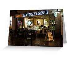Starbucks Greeting Card