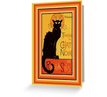 Tournee Du Chat Noir - After Steinlein Greeting Card