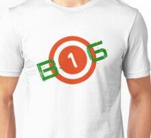 Big One (1) Unisex T-Shirt