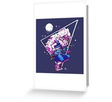 Eagle-Raised Bilbo  -  Moon Greeting Card