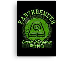 Earthbender Canvas Print