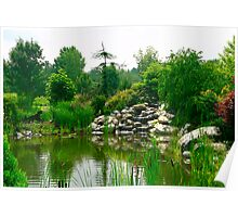 The Nursery Pond Reflections Poster