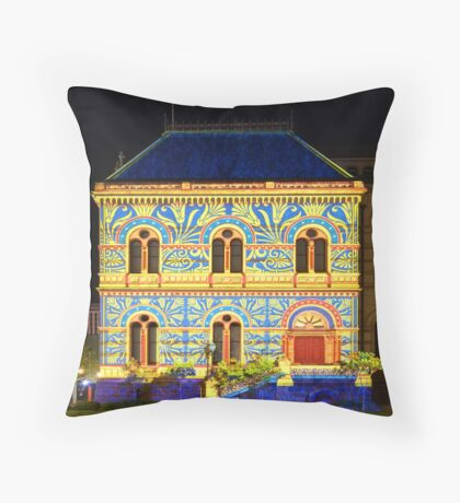 Northern Lights - State Library Part I Throw Pillow
