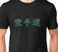 Green Karate Tee Unisex T-Shirt