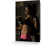 Fight Night Greeting Card