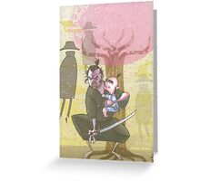 Lone Wolf and Cub Greeting Card