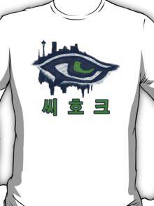 Seahawks Eye in Korean - 씨 호크 (SSH-000009) T-Shirt