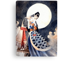 Good Night, My Knight Canvas Print