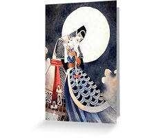 Good Night, My Knight Greeting Card
