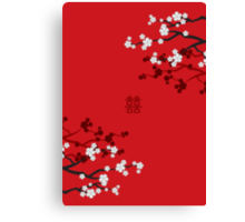 White Sakuras on Red and Double Happiness Canvas Print