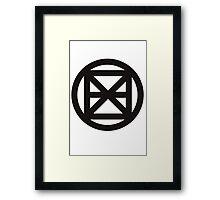 Exon Logo Framed Print