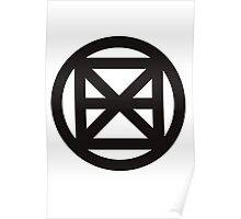 Exon Logo Poster