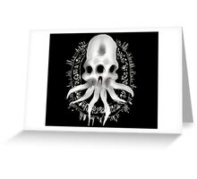 Alien Skull G Greeting Card
