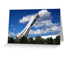 Olympic Stadium ~ Montreal Greeting Card
