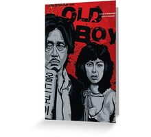 Old Boy - a film by Park Chan-Wook - movie poster Greeting Card