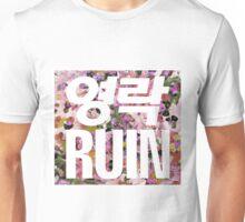 Elite Ruin 2 Unisex T-Shirt