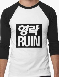 Elite Ruin Men's Baseball ¾ T-Shirt
