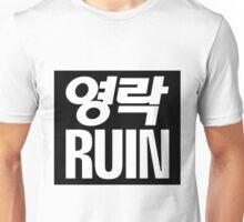 Elite Ruin Unisex T-Shirt