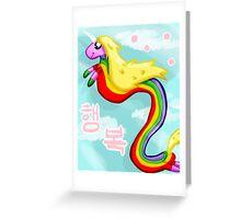 Rainicorns and Happiness Greeting Card