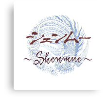 Shenmue  Canvas Print