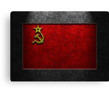 USSR Flag Stone Texture Canvas Print