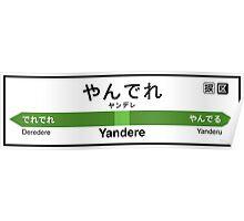Yandere Station • やんでれ駅 Poster