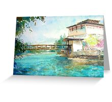 Bhutan id1060465 watercolor landscape painting Greeting Card
