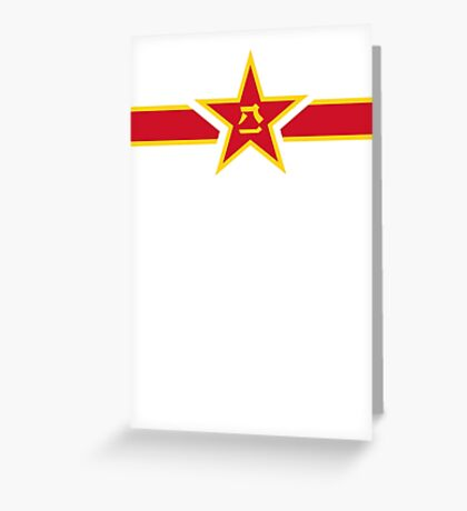 The People's Liberation Army Air Force Greeting Card