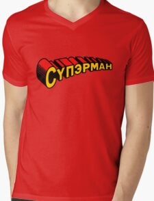 Russian Superman Mens V-Neck T-Shirt