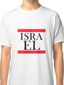 Israel Design Classic T-Shirt