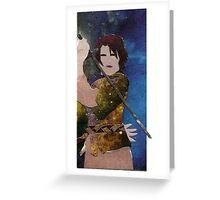 Arya Stark Greeting Card